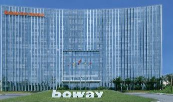 博威合金与思普软件再度深入合作