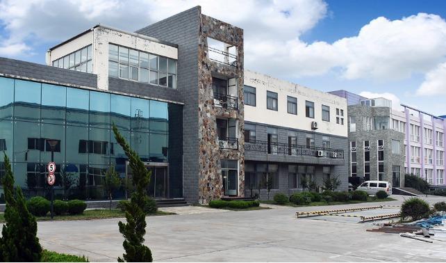 青岛环洋健身器材有限公司签约思普软件维护合同