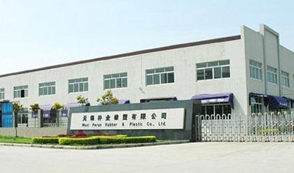 无锡朴业橡塑有限公司成功签约SIPM/PLM标准版