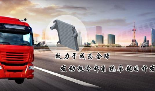 泰安鼎鑫冷却器有限公司升级SIPM/PLM系统