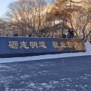 深圳市卓越方达科技有限公司