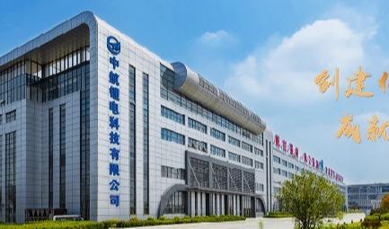 中航锂电续签思普软件2021年售后服务