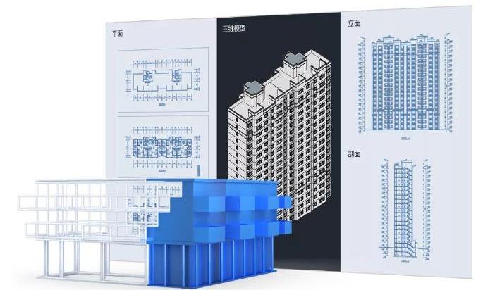 数智建造「新拐点」:浩辰CAD建筑 2021!