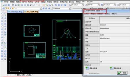 中望CAD网络突然中断的应急保存方法