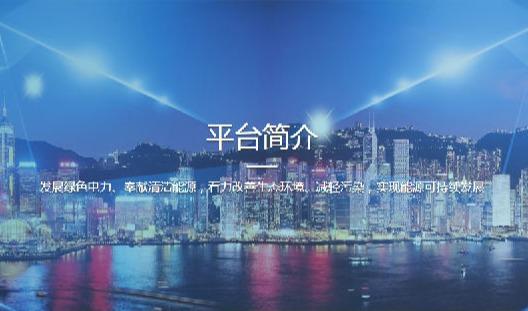 深圳润世华软件和信息技术服务有限公司携手思普软件
