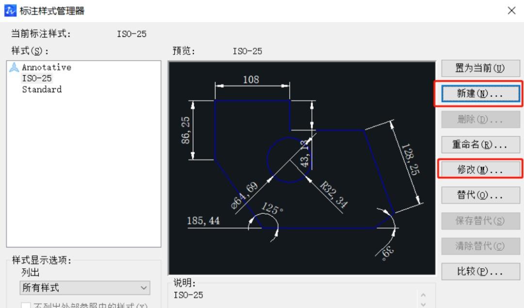 中望CAD操作技巧之尺寸标注、文字样式设置!
