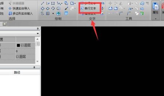 如何在CAD中添加文字?添加文字的方法!