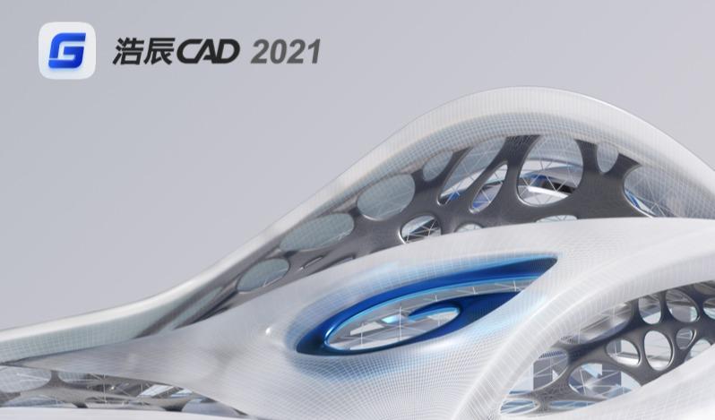 CAD快捷键命令大全:常用CAD快捷键及命令全集