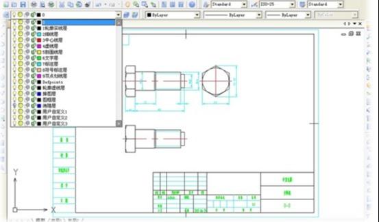 中望CAD如何绘制立体图