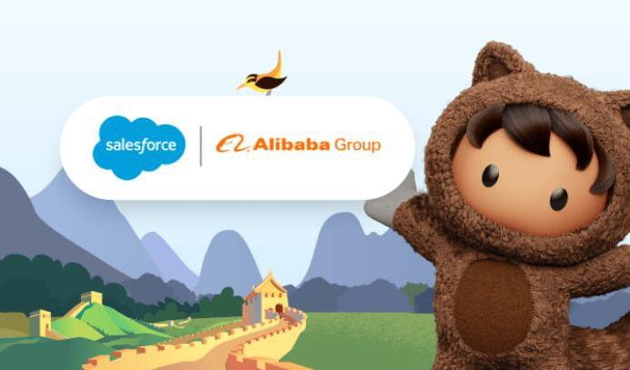 【重磅消息】Salesforce 和阿里云宣布推出社交商务产品