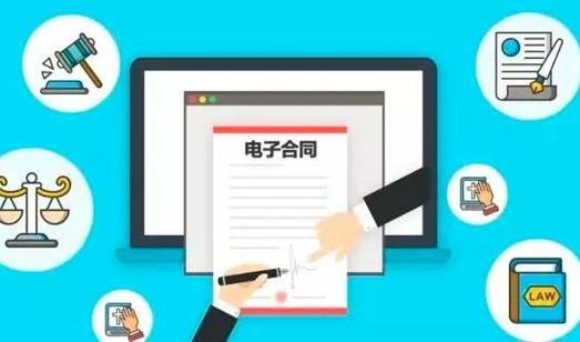 """烟台推广应用电子印章、电子劳动合同,步入""""电签时代"""""""