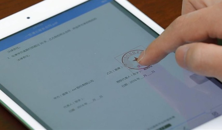 一文读懂,中小企业怎么高效便捷地签署电子合同?