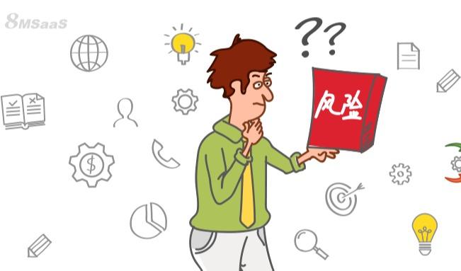 管理项目风险:考虑你的项目可能出现的问题
