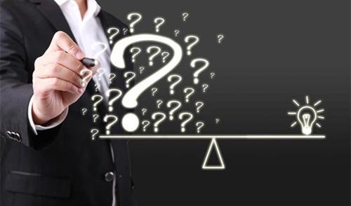 企业数字化转型步骤有哪几步